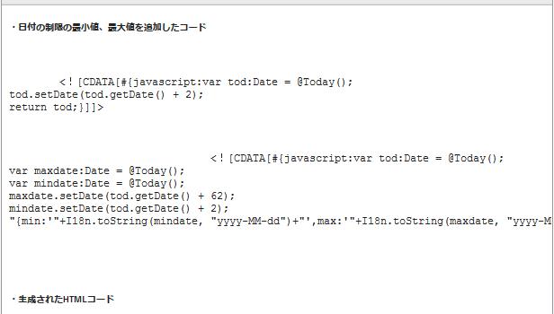 XPagesリッチテキスト CKEditorツールバーをカスタマイズ