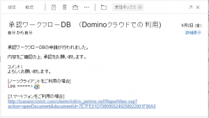 portfolio-wf-mail