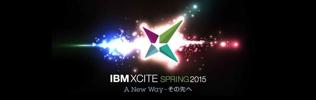 IBM XCITE