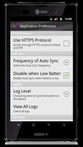 ibm domino モバイル ソリューション- アプリケーション設定