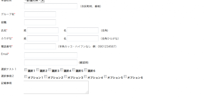(日本語) XPages 申請フォーム アプリケーション