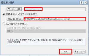 bluemix_server_01